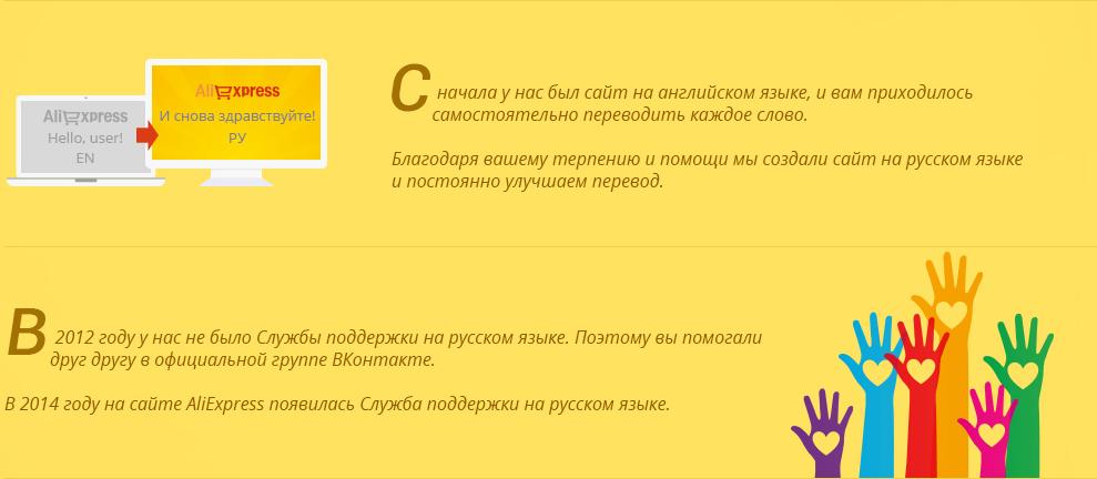 ali_ru_1