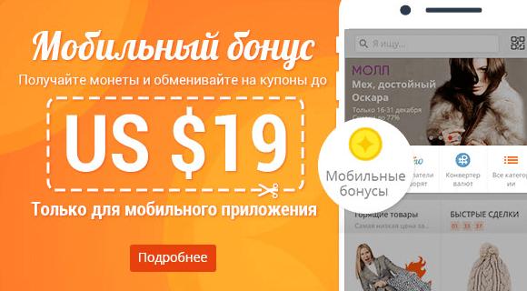 ali-coins-mobile